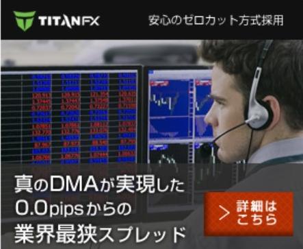 TitanFX.png