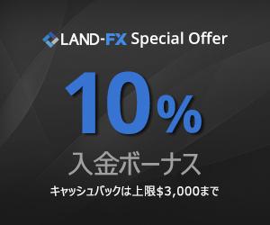 jp.300x250.6.jpg